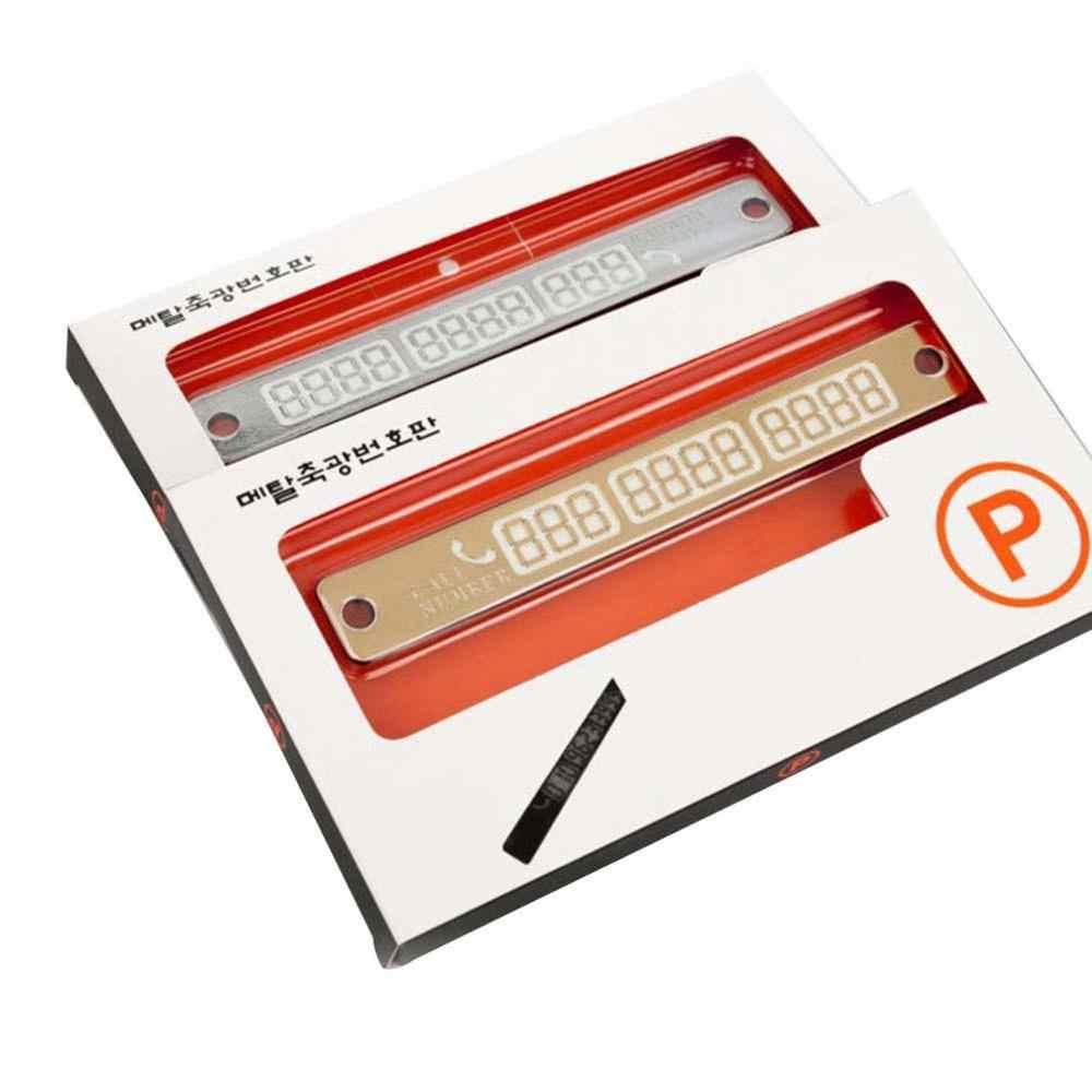 一時停止車のために署名電話番号左カード Secrect 安全カードクリエイティブステレオ逆見えない