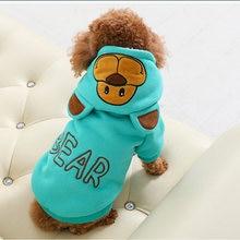 Теплая одежда для собак зимняя кошек и толстовка с капюшоном