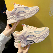 Casual Shoes For Women Breathable Sneake