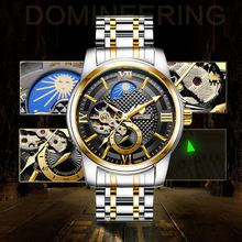 Men's Fashion Double Display Steel Belt Date Display Luminous Pointer Portable Men's Mechanical Watches(China)