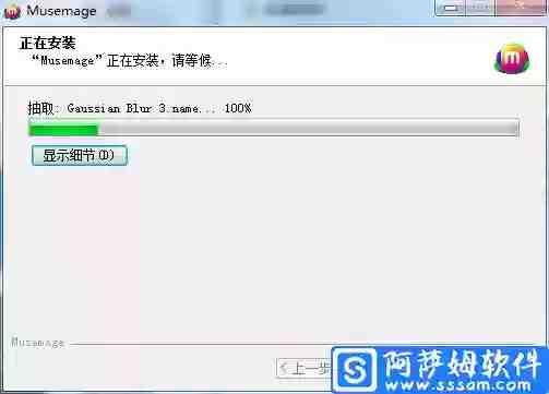 Musemage v1.9.5 图片处理软件中文专业版