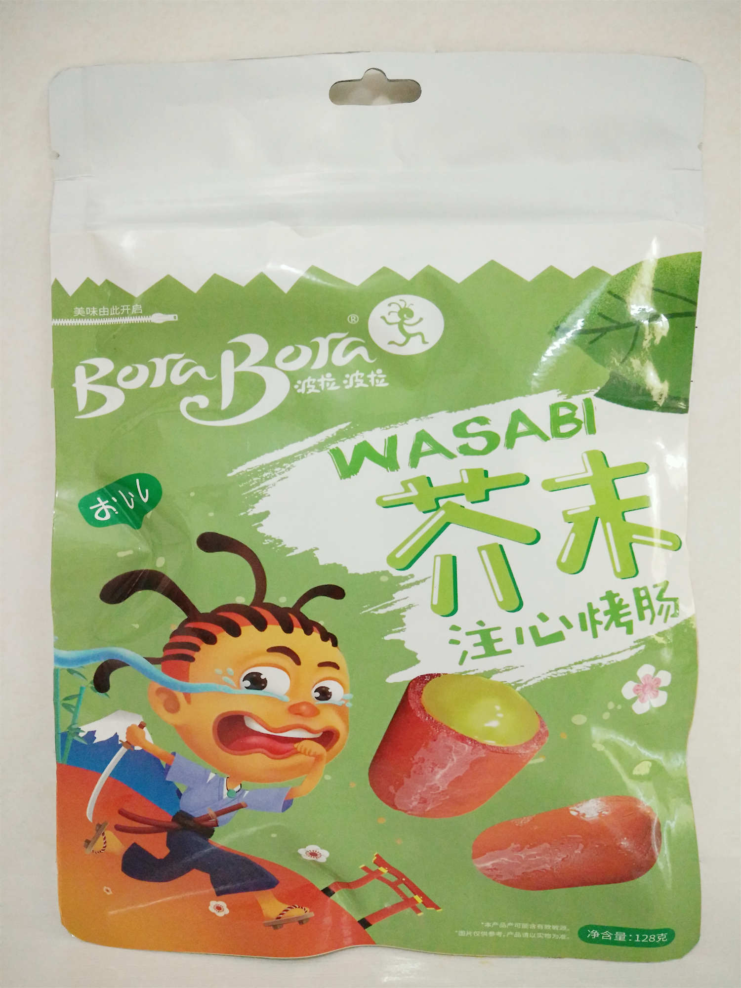 WASABI Sausage,ready-to-eat Sandwiches Pork Sausage,128g/pack Green Snack