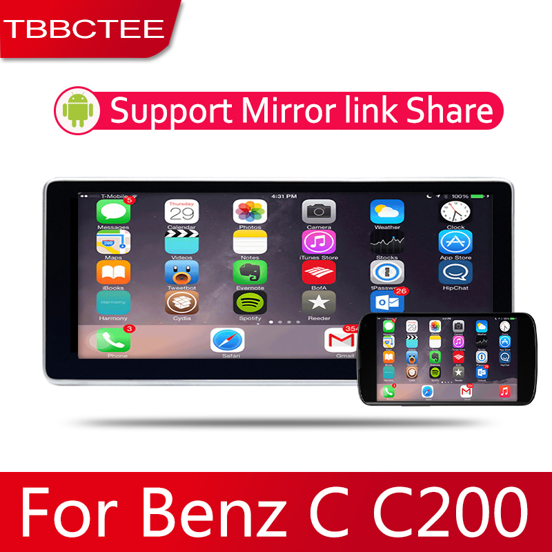 Car Android System 1080P IPS LCD Screen For Mercedes Benz C Class C200 2007~2014 Car Radio Player GPS Navigation BT WiFi AUX