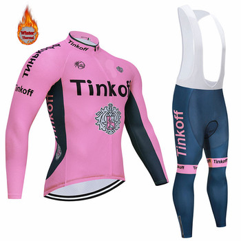 2020 Tinkoff saxo bank manga larga Maillot Ropa Ciclismo Jerseys/otoño montaña bicicleta...