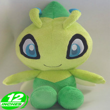 30cm Height Limited Edition Eevee Luma Anime New Plush Doll for Fans Collection Toy Celebi 30cm height limited edition eevee luma anime new plush doll for fans collection toy celebi