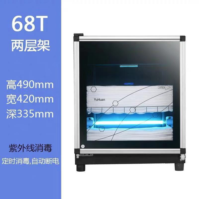 Beauty Salon Towel Disinfector Barber Shop Clothes Towel Shoes UV Commercial Stainless Steel Disinfection  Towel Warmer