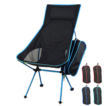 Outdoor Ultralight Folding Moon Chairs Portable Fishing Camping Chair Foldable Backrest Seat Garden Office Home Furniture цена 2017