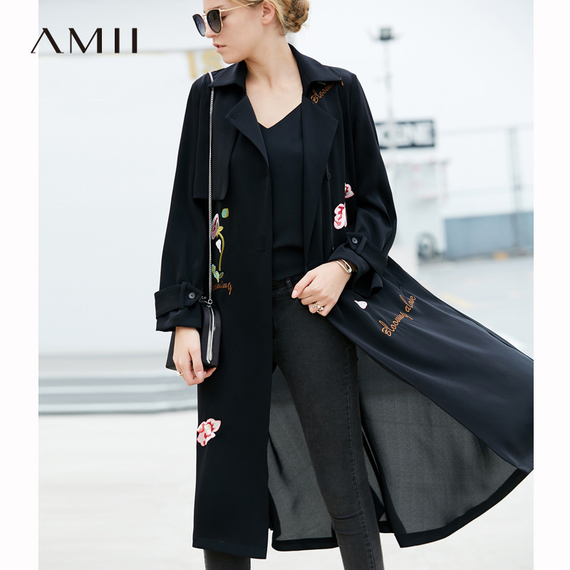 Amii Minimalism Vintage Coat Women Spring Solid Embroidery Windbreaker Coat Tops 11887057