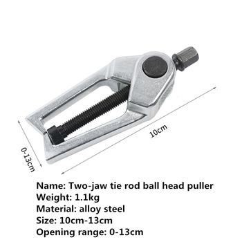 Car Tie Rod End Puller Ball Joint Separator Removers Ball Head Extractor Tool Ball Head Extractor Car Repair Tools New