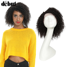 Debut Lace Human Hair Wigs Curly Short Real Wig 100% Remy Indian For Mom U Part Curl