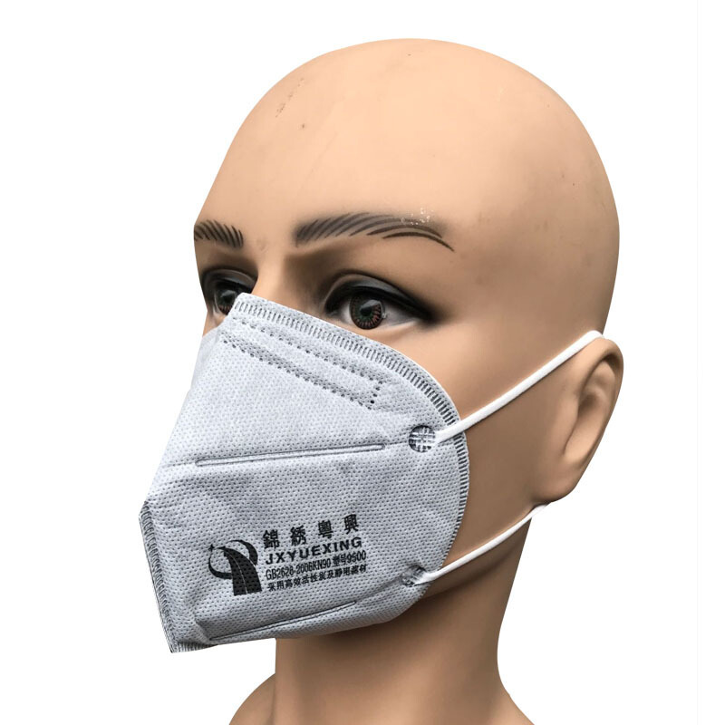Beautiful Yuexing Disposable Mask 9500 Activated Carbon Face Mask Anti-Organic Gas Paint Peculiar Smell Dust Face Mask