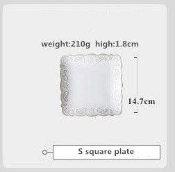 S square plate