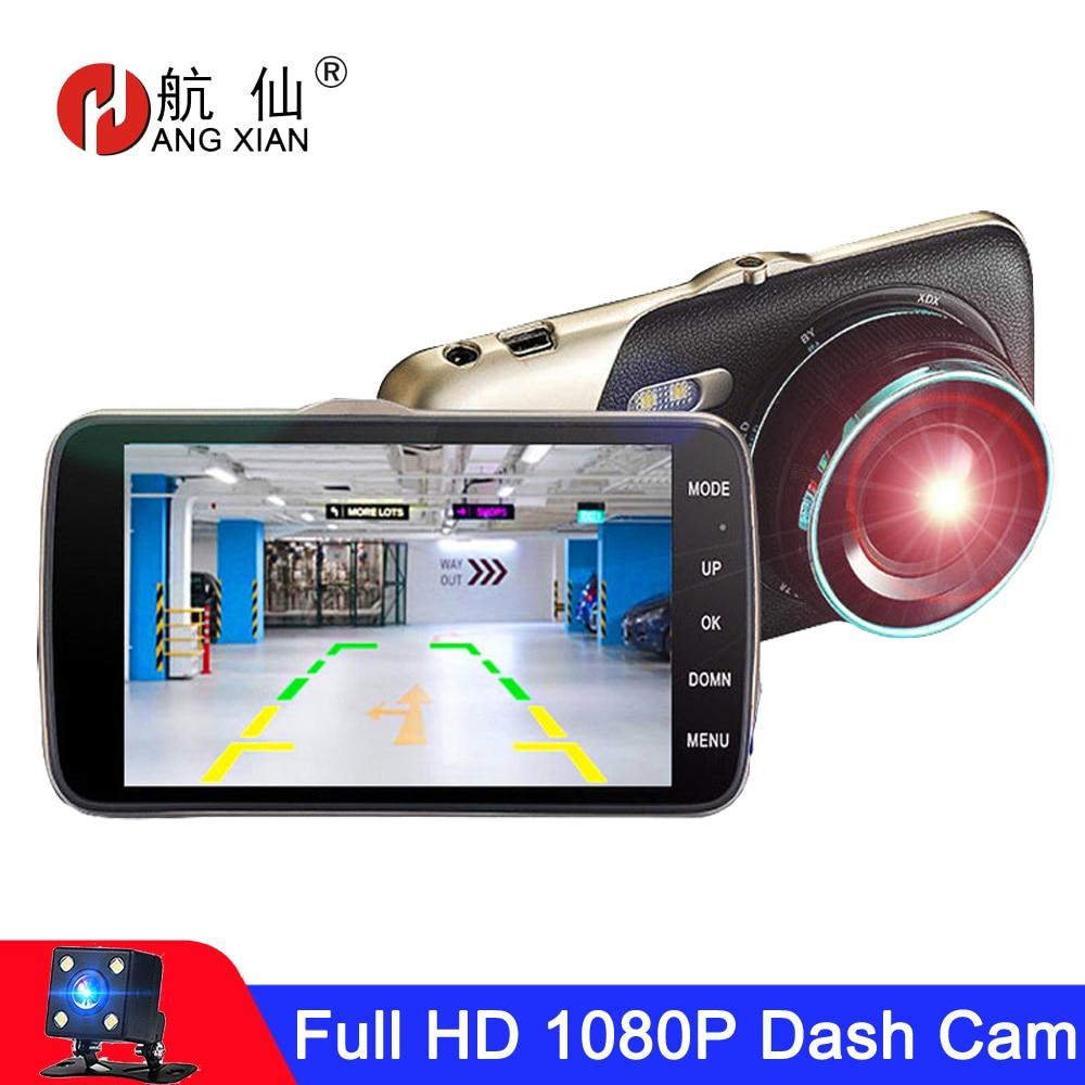 Видеорегистратор, Автомобильный видеорегистратор, камера 1080P, видеорегистратор, автомобильная камера, видеорегистратор, Автомобильный рег...
