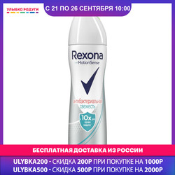 Deodorants other 3086158 Улыбка радуги ulybka radugi r-ulybka smile rainbow косметика eveline deodorant antiperspirant Beauty Health Fragrances Fragrance deodorizer against sweat