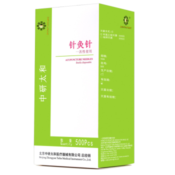 ZHONGYAN TAIHE Acupuncture Needle 500 Pcs Beauty Massager Disposable Sterile Acupuncture Needle with Tube acupuncture needle 500 pcs with tube disposable needle zhongyan taihe sterile needle beauty acupuncture massager