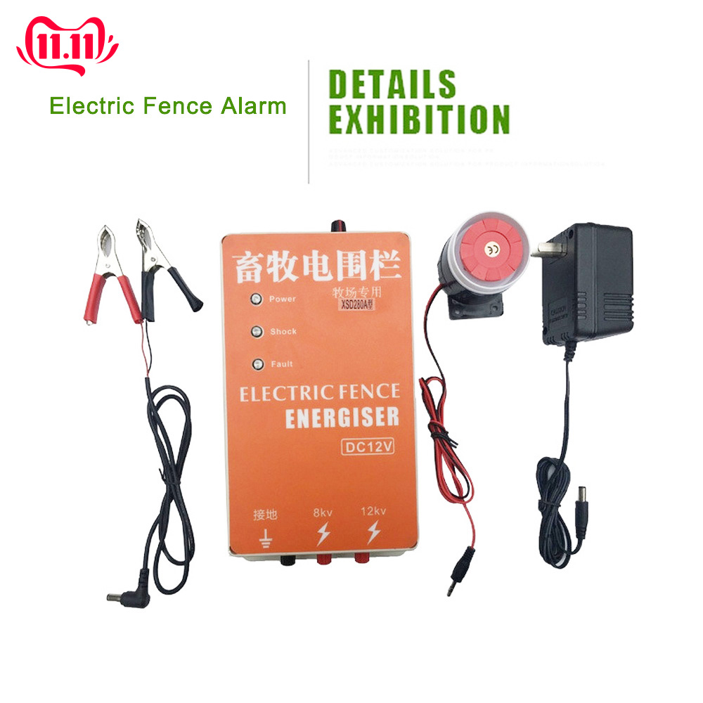 Electric Fence 5 10 20KM Solar Energizer Charger Controller Animal Horse Cattle Poultry Farm Shepherd Alarm Livestock Tools