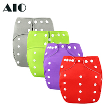 AIO Ecological Diapers Washable and Reusable Baby Pocket Cloth Diaper Adjustable buttons Diapers for Children Fit 3-8Y Baby