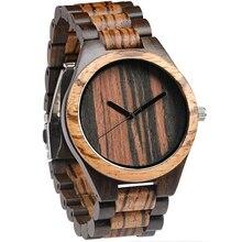 Clearance ขายฟรีจัดส่งที่ไม่ซ้ำกันผู้หญิงราคาถูก Stuff Elegant ชุดลำลอง ZEBRA Ebony นาฬิกาไม้