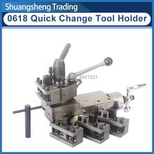 שינוי מהיר כלי מחזיק הרכבה 0618 מיני מחרטה כלי מחזיק מכונת כלי שקופיות/שאר שקופיות