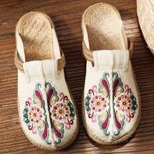2020 женская обувь последней коллекции; Обувь на плоской подошве