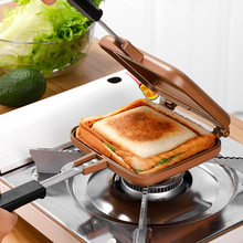 1pcs Pots and Pans Cookware Non Stick Frying Pan Double-sided Bakeware for Bread Toast Bakeware Waffle Eggs Kitchen Supplies