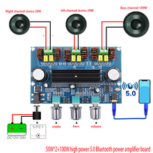 Kaolanhon placa de amplificador bluetooth, placa de amplificador dc12 ~ 24v 100w + 50w * 2 5.0, dupla potência de alta potência 2.1 placa de amplificador digital com tom aux