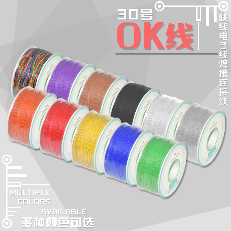 High temperature cable 250m long OK line PCB flying line / PCB jumper / aviation line / connecting line No.30 OK / connection /