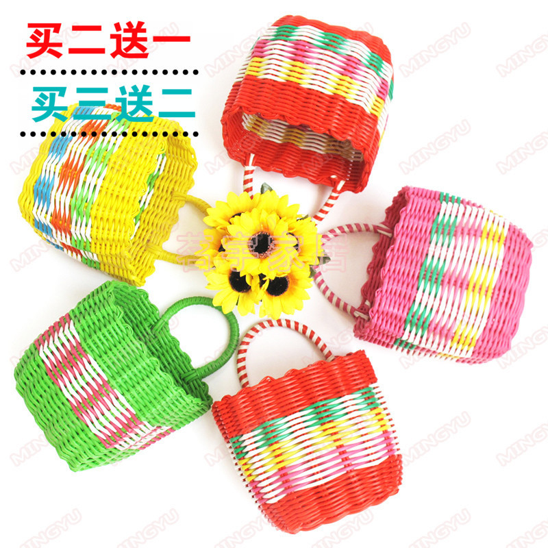Plastic Hand-woven Storage Basket Basket Bathroom Kitchen Home Single Handle Small Hanging Basket Hanging Storage Box Storage Ba