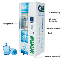 600GPD smart coin operated purified fresh water vending machine kenya
