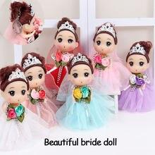12 см путаная кукла брелок хорошего качества имитация куклы