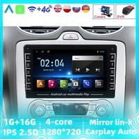 4CORE per Ford Focus 2 Mk 2 2004-2011 autoradio Multimedia lettore Video navigazione GPS supporto Android funzione Wifi SWC