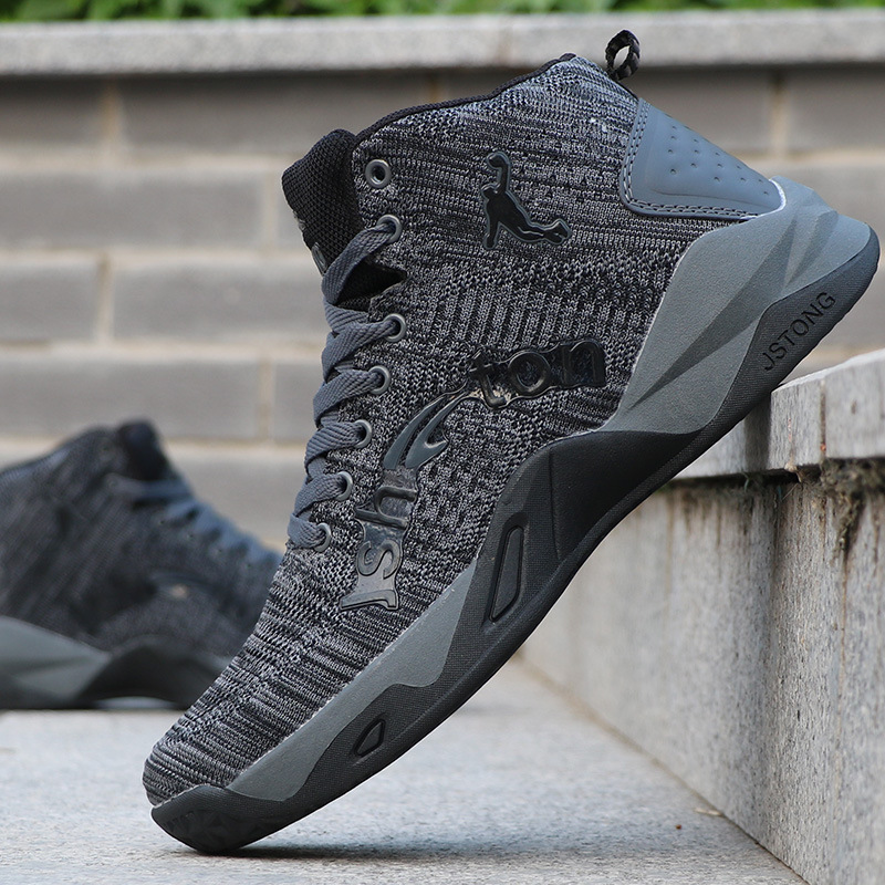 Men Basketball Shoes Male Basketball Culture Sports Shoes High Quality Sneakers Man Breathable Trend Men Sneakers Walking Shoes