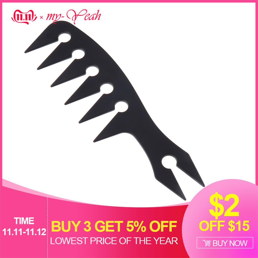 Professional Wide Tooth Hair Comb Fish Bone Shape Wet Detangling Hair Brush Barber Hairdressing Brushes Man Styling Tool
