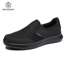 קיץ מותג נעלי גברים קל משקל לנשימה סניקרס לגברים באיכות גבוהה זכר הנעלה גדול גודל 49 50 גברים של נעליים יומיומיות