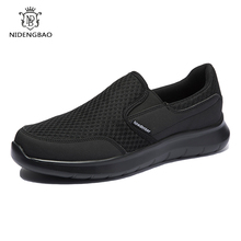 Zapatos de marca para hombre, zapatillas ligeras y transpirables, calzado masculino de alta calidad, zapatos informales de talla grande 49 50