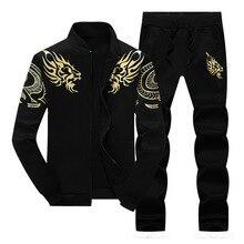 Spring Men Sportswear Tracksuit Thin Fleece Printed Zip Up Jacket Sweatshirt+pant Jogging Running Casual Workout Set Sport Suit