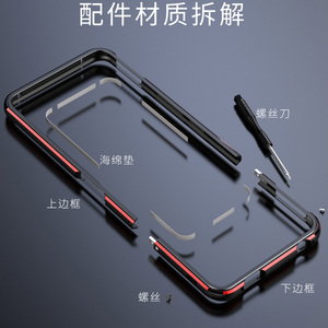 Image 3 - Armor Metal Bumper Case For ASUS ROG 2 Case Back Cover for ASUS ROG Phone II Case Aluminum Bumper Funda Rog 2 Phone Coque Shell