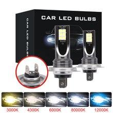 2 pçs led farol do carro conversão globo lâmpada de nevoeiro luz h7 h4 h11 6000 k 8000 80 w 12000lm