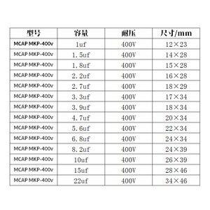 Image 2 - 2PCS Germany Mundorf Mcap MKP 400V 5.6UF 5u6 M cap 565/400V audio Non Polar coupling new audiophiler capacitor