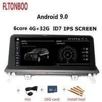 10.25 polegada de navegação Android 9.0 Carro radio Gps plyaer ID7 para BMW X5 X6 E70 32 6 core 4GB de RAM GB ROM suporte wifi bluetooth|Reprodutor multimídia automotivo| |  -