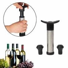 Набор пробок для красного вина, вакуумные герметичные бутылки для вина, пробка для откачки винных бутылок, пробка для винных бутылок, барные инструменты, упаковщик для шампанского