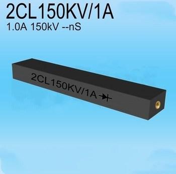 2CL150KV 1A 150KV 1A wysokiej jakości prostownik wysokiego napięcia o wysokiej częstotliwości tanie i dobre opinie AEYWVRL Silicon controlled rectifier