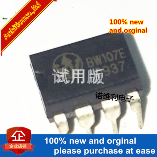 5pcs 100% New Original BW107E BW107 DIP-8Pin Integrated Power IC Chip In Stock