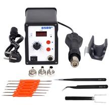 750W 220V Soldering station 858D led Digital display BGA welding rework solder with hot air gun SMT SMD soldering tools