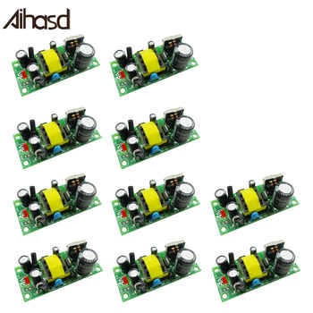 10PCS/LOT Precision 1A 12W AC 85-265V to 12V AC DC Voltage Converter Buck Switching Volt Regulated Power Supply Module - DISCOUNT ITEM  0% OFF All Category
