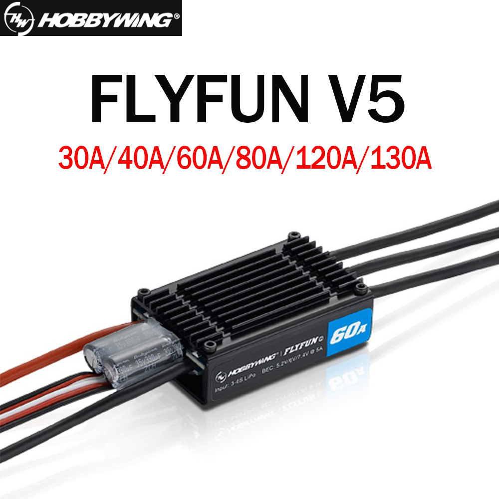 Hobbywing FlyFun V5 30A 80A 60A <font><b>120A</b></font> 130A Speed Controller Brushless <font><b>ESC</b></font> 3-6S Lipo with DEO Function for <font><b>RC</b></font> Aircraft Quadcopter image