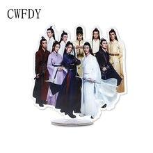 Chen Qing Ling – porte-clés Xiao Zhan Wang Yibo, supports en acrylique, Collection de décoration de bureau pour petits amis, Souvenir
