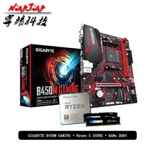 Cooler 3400g-Cpu GAMING Ddr4 2666mhz B450M GIGABYTE Ryzen Socket-Am4 R5 Pumeitou AMD