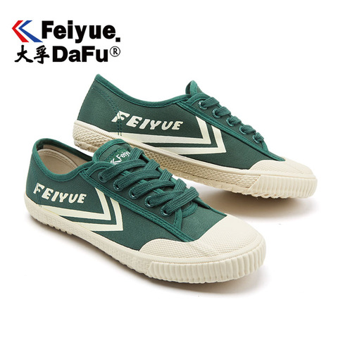 Dafufeiyue Classics Canvas Shoes Rubber Sneakers Sports Casual Canvas Shoes Breathable Trend Men Women Shoes Non-slip 2057 Lahore