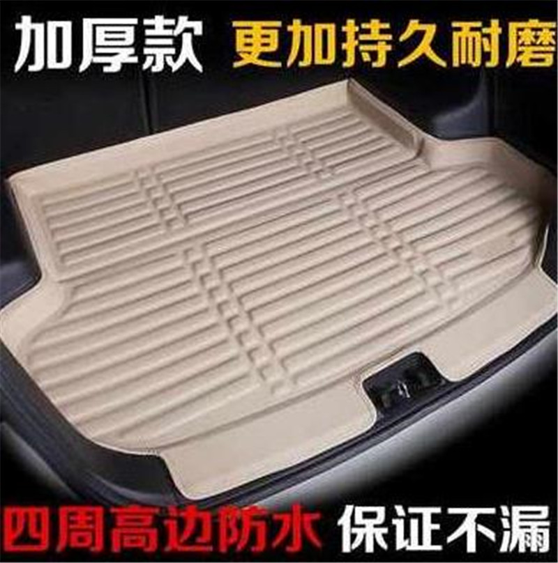 Car-styling FOR <font><b>Mazda</b></font> <font><b>CX5</b></font> CX-5 2017 <font><b>2018</b></font> 2019 Car Rear Boot Liner Trunk Cargo Mat Tray Floor Carpet Mud Pad Protector image